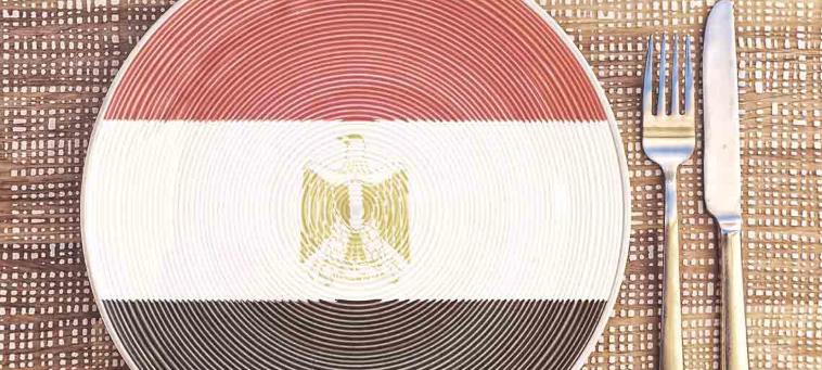 La cuisine égyptienne en quelques mots